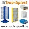 Системы хранения Sembol Plastik 4-х сторонние стойки с выдвижными ящиками