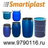 Купить бочку 127 литров зти бочки 127 л в Москве Москва