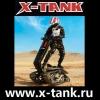 X-TANK DTV Гусеничный вездеход DTV Shredder