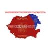 Оформление румынского гражданства