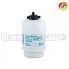 Фильтр топливный CNH 87803444