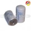 Фильтр топливный 87360565 CASE IH