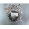 Ремкомплект г/ц стрелы Hitachi ZX200-3 4661485 (4654421)