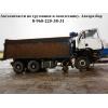 Автозапчасти для грузовиков и спецтехники.  Иномарки.