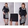 красивое платье каталог осень-зима 2011/12 для полных дам