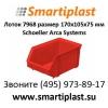 Лотки для склада артикул 7968 Shoeller Allibert 170х105х75 мм