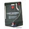наколенники налокотники.  защита. кемпинговый душ .